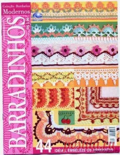 Кайма крючком Bordados Modernos Barradinhos 05 | ✺❁журналы на КЛУБОК-чудо ❣ ❂ ►►➤Более ♛ 8 000❣♛ журналов по вязанию Онлайн✔✔❣❣❣ 70 000 узоров►►Заходите❣❣ %
