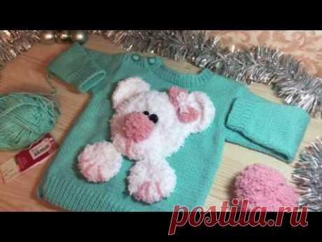 Детский свитер с мишкой спицами. Можно связать новый или обновить старый.