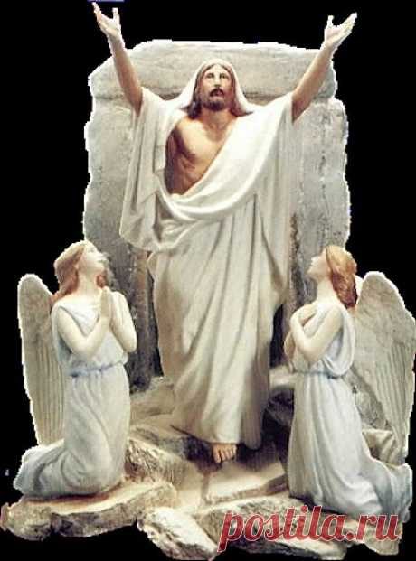 """Молитва Иисусу Христу на избавление от порчи.... - """"Познавательный сайт ,,1000 мелочей"""""""" - wwo2009@mail.ru - Почта Mail.Ru"""