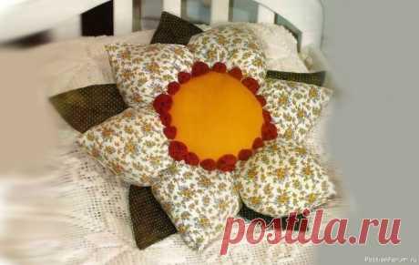 Подушка – цветок. Мастер-класс