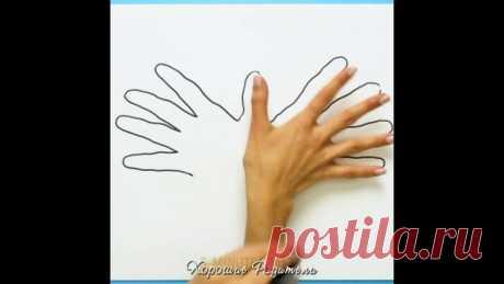 Рисуем по руке  Нужно обязательно попробовать  А результат присылайте в комментариях )))