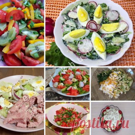 Рецепты вкусных салатов с фото и калорийностью | ТОП–7 простых и легких салатов для похудения: салат из помидор с маринованным огурцом, салат с авокадо и яйцом, салат из свежих овощей, салат из редиски с яйцом, салат с тунцом, яйцами и красным луком, фруктово-овощной салат, салат из яблок и помидоров.