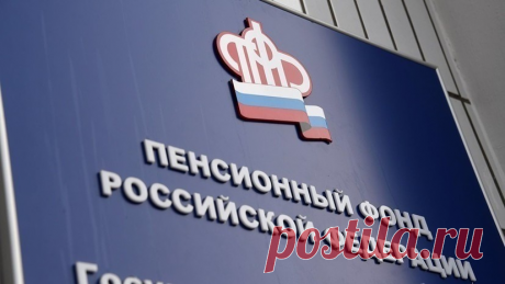 В ПФР рассказали о накопительной пенсии в 2020 году В Пенсионном фонде России сообщили, что накопительные пенсии россиян в 2020 году повысят на 9,13%, перерасчёт сделают с 1 августа.