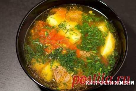 Самый любимый суп моей семьи!