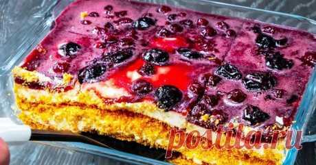 Подкупающий рецепт торта без выпечки, без которого хозяйка уже не сможет принимать гостей Находка для красавиц, у которых духовка отсутствует.