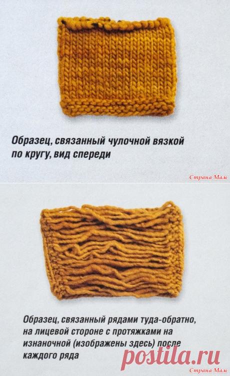 Мэджик Луп | Как не связать свитер на размер меньше! - Вязание - Страна Мам
