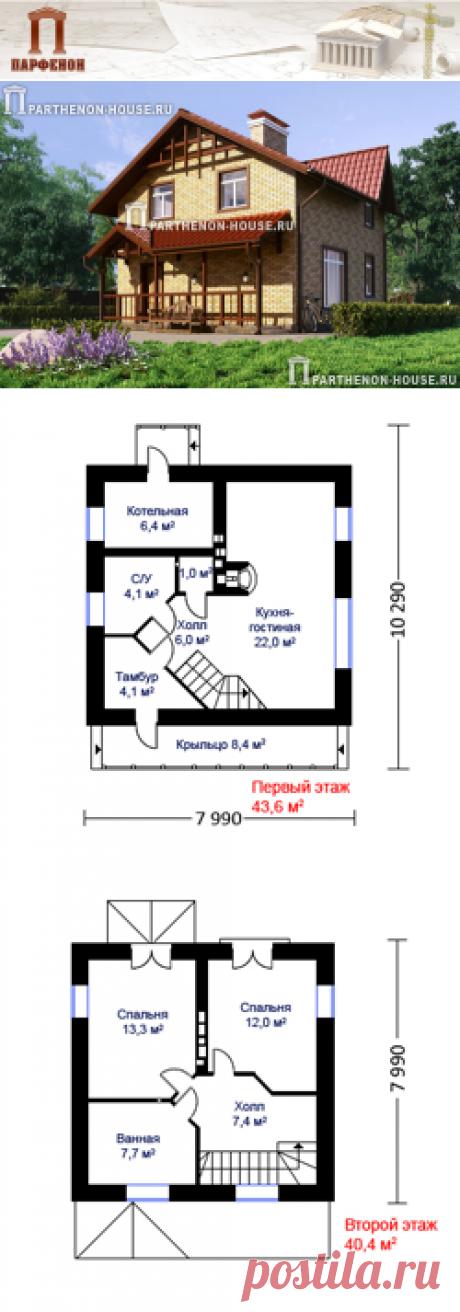 Проект небольшого дома из газобетона ГБ 87-0  Площадь общая дома: 87,00 кв.м. Площадь жилая: 47,30 кв.м. Высота 1 этажа: 2,800 м. Высота в мансарде: от 1,850 м. до 3,500 м. Высота дома до конька: 7,700 м.   Технология и конструкция: строительство дома из газобетона.