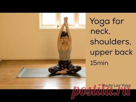 Yoga for neck, shoulders and upper back 15min - YouTube