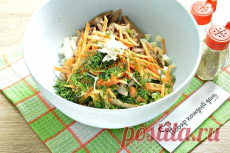 Рецепт салата, за которым всегда очередь на празднике (рецептом поделилась со мной моя невестка) | Повар каждый день | Яндекс Дзен
