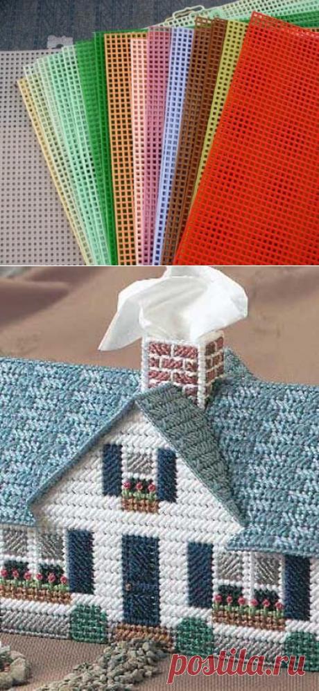 Пластиковая канва. Шикарный материал для рукоделия.