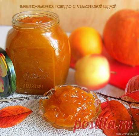 Тыквенное повидло с яблоками и апельсиновой цедрой.