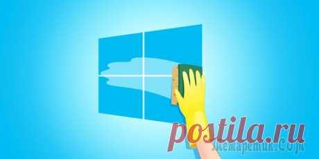 Эффективные способы чистки диска в Windows