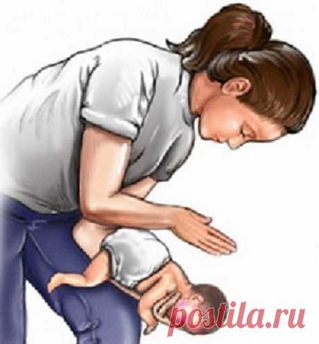 Если ребенок подавился, он может умереть. Запомни действия в опасной ситуации!   Подавиться или поперхнуться может любой, как взрослый, так и ребенок. Но с детьми ситуация сложнее: они не умеют правильно обращаться с пищей, их всему нужно учить. Безусловные рефлексы, к сожалению, не всегда спасают при попадании инородного предмета в горло. Во многих случаях для ребенка подавиться — значит подвергнуть себя смертельной опасности. Взрослые должны знать, как оказать ребенку пе...