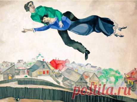 Женщина судьбы: Белла Розенфельд в жизни и творчестве Марка Шагала Одна из самых известных работ художника ─ «Над городом» (1918)