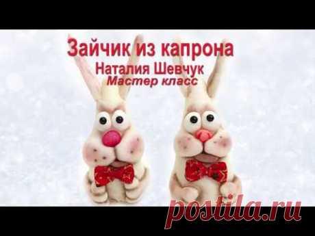 Куклы из капрона, Зайчик с бабочкой. Dolls made of nylon, Bunny with butterfly.
