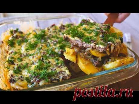 Картошка По-Французски | Очень вкусный Обед на всю семью
