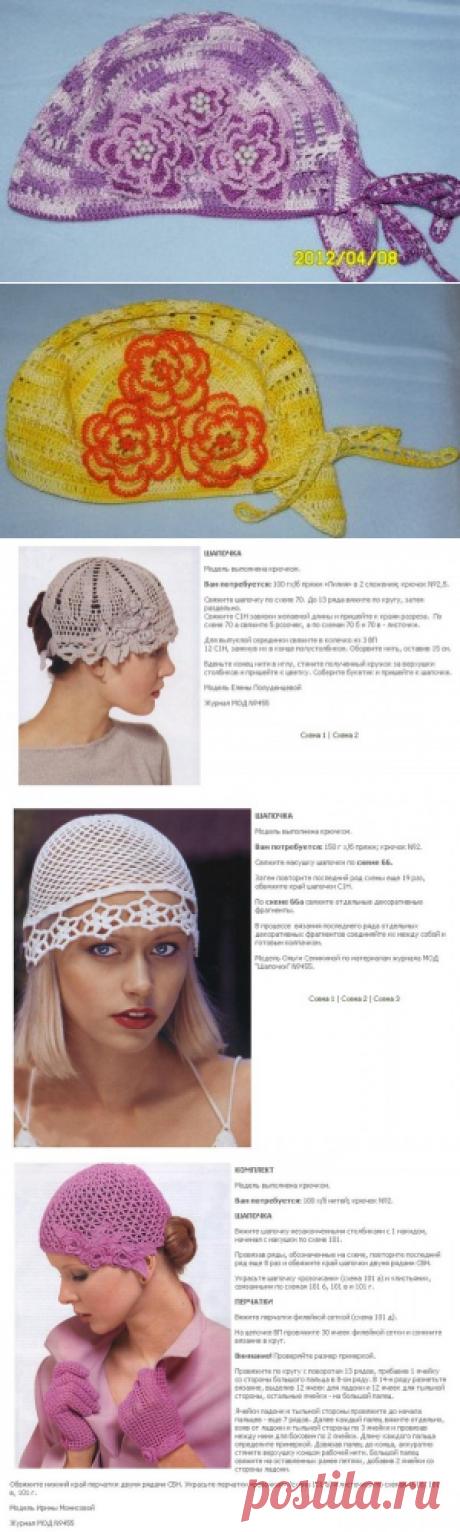 Ажурные вязаные шапочки на лето для женщин | Что на голову?