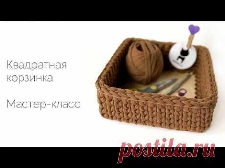 Квадратная корзинка с деревянным дном. Мастер-класс