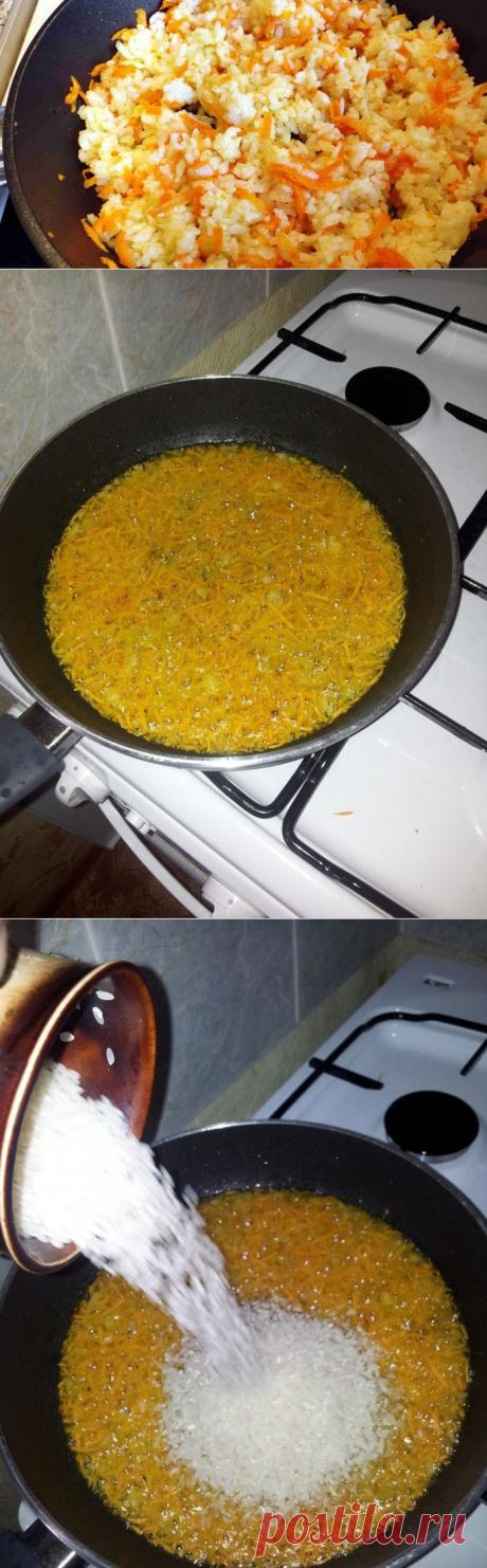 The recipe of rice in a frying pan in 30 minutes. Super recipe! - life4women.ru