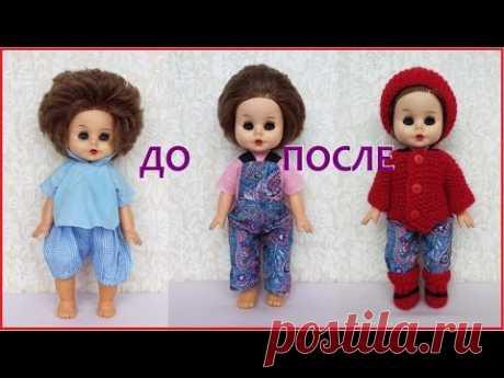 Как сшить одежду для куклы, футболку и брюки Проект ЧУЖИЕ КУКЛЫ часть 5