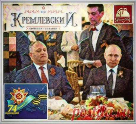 Pinterest КП Кремлевский.