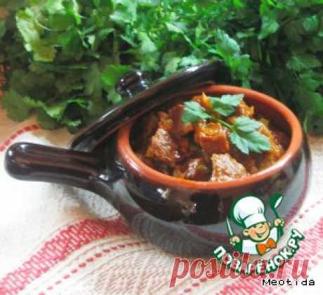 Солянка по-мегрельски - кулинарный рецепт