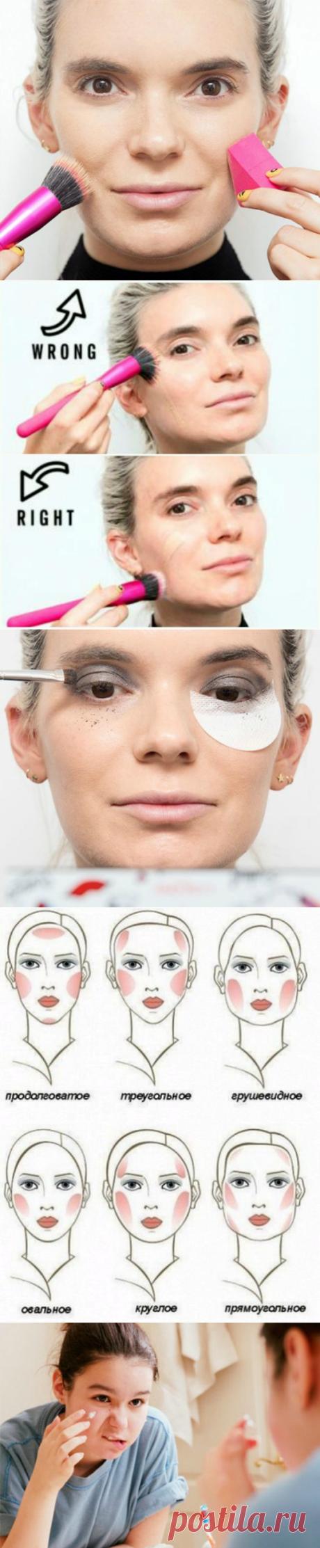 Los secretos del maquillaje ideal, que debe ser sabido por cada muchacha \/ Todo para la mujer