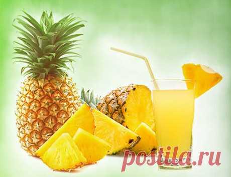 Самый эффективный разгрузочный день на ананасе: минус 2 кг за один день — Женские секреты