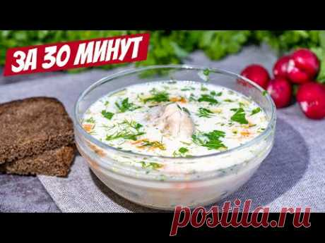 Самый Легкий рецепт супа МНЕ РАССКАЗАЛА МАМА! Банально простой сырный суп с курицей!
