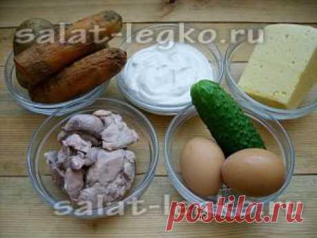 Слоеный салат с печенью трески: рецепт с фото