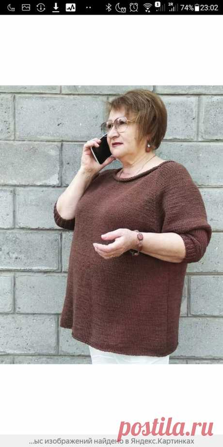 Вязание для дам в возрасте. Подборка фото. | MuMof2 | Яндекс Дзен