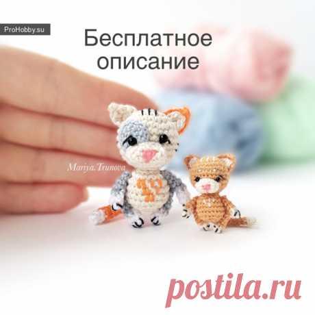 Маленький котик / Вязание игрушек / ProHobby.su | Вязание игрушек спицами и крючком для начинающих, мастер классы, схемы вязания