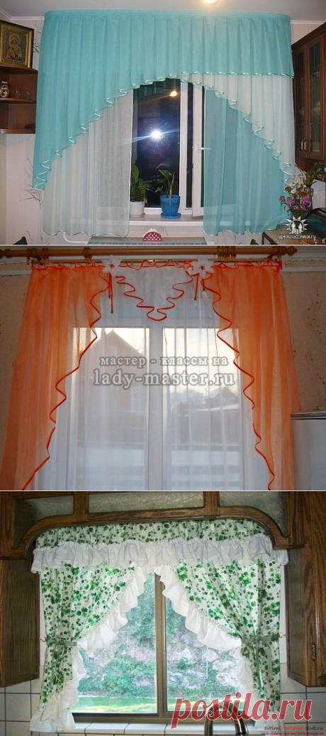 We sew curtains on kitchen the hands of a photo – Led1000.ru
