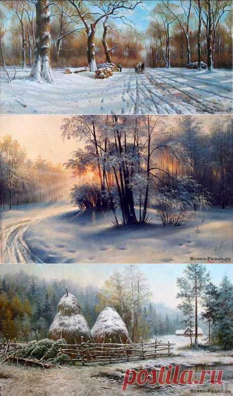Мир глазами художника Андрея Санникова (24 фото) - Картинки и фото - картина, художество, красивое