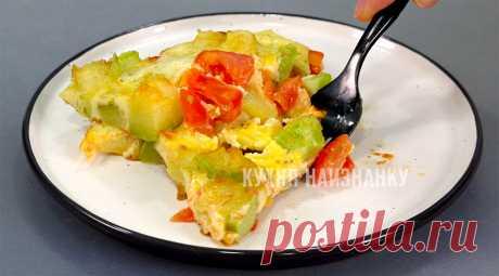 Еще один новый рецепт с кабачками: сейчас кабачки в нашем меню каждый день (делюсь рецептом летнего завтрака) | Кухня наизнанку | Яндекс Дзен