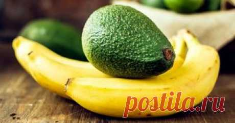 Продукты, полезные для сердца Чтобы предотвратить инсульт или сердечный приступ, достаточно есть один банан или один плод авокадо в день. А лучше одновременно. Это выяснили и доказали ученые из Университета штата Алабама.  Продукт…
