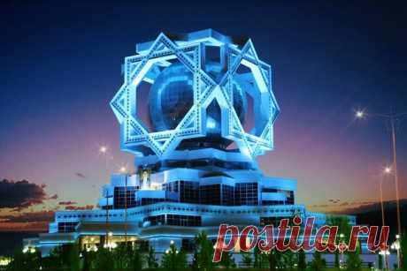 yyldyz hotel turkmenistan - Поиск в Google