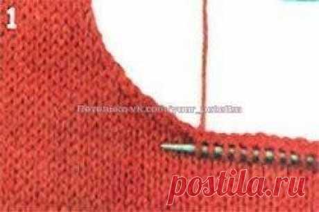 Несколько способов вывязывания горловины Обработка горловины — важный момент в вязании любого изделия. Неровно связанная, плохо пришитая и вытянутая горловина испортит внешний вид изделия и сделает его непригодным для носки.