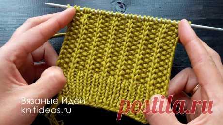 Просто и очень красиво! Классный узор для шапок, свитеров!   Вязаные идеи. Интересные узоры.   Яндекс Дзен
