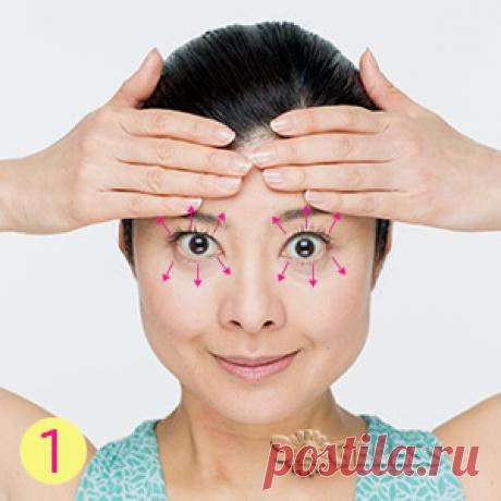 Устраняем морщины на лбу и открываем глаза.  Это простое упражнение от хорошо знакомой нам японской гуру лицевой йоги, Мамады Йошико – реально 2 в 1. Оно построено так, что одновременно воздействует и на мышцы лба, побуждая их к естественному растяжению и натяжению, и при этом активно задействуются мышцы век, глаз, бровей и даже височные, в результате чего мы получаем очень качественную практику для стимуляции и лифтинга самых важных зон верхней части лица.