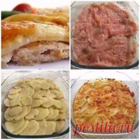 Картошка по-царски! Потрясающе вкусно! Ингредиенты: ● филе курицы - 500 г ● картофель - 2-3 шт ● майонез ● сыр ● соль, перец Приготовление: Филе курицы нарезать толщиной 1 см, отбить слегка, выложить в форму так, чтобы она покрыла все дно. Посолить, поперчить. Картофель нарезать толщиной 2 мм, посолить, поперчить, перемешать. Выложить на филе. Сверху полить майонезом. И посыпать тертым сыром. Накрыть фольгой и в разогретую до 180-200 С духовку на 1 час. Через час убрать фо...