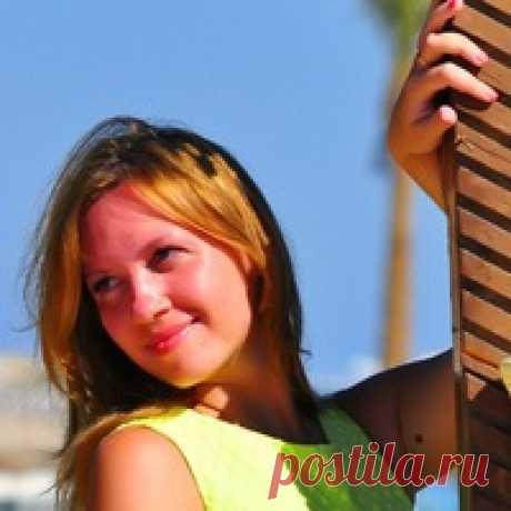 Наталья Долматова