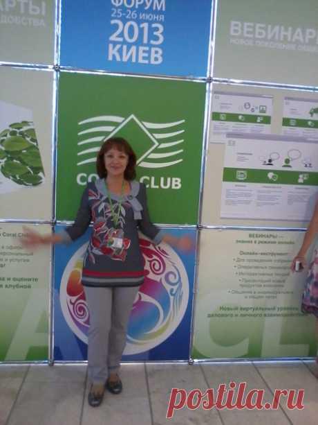 Людмила Болохова