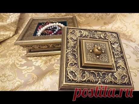 Шкатулка из потолочного плинтуса и картона