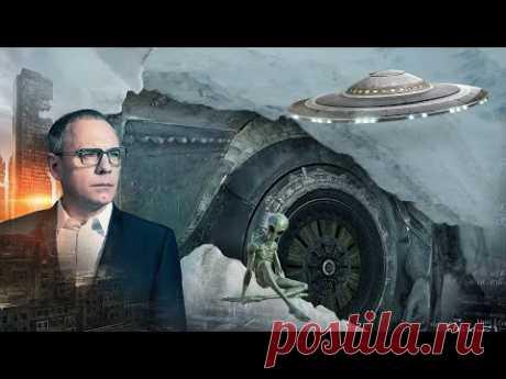 НЛО во льдах. Самые шокирующие гипотезы (14.06.2019). - YouTube