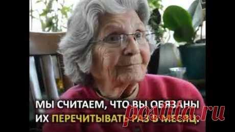 Советы 90 летней бабушки