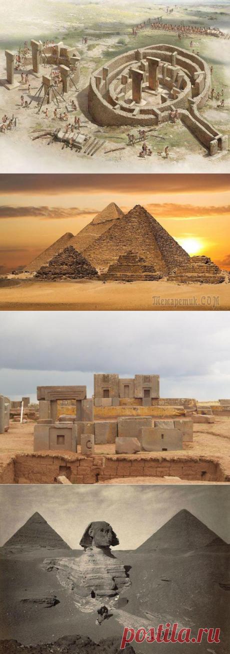 7 загадочных артефактов, доказывающих существование развитых древних цивилизаций