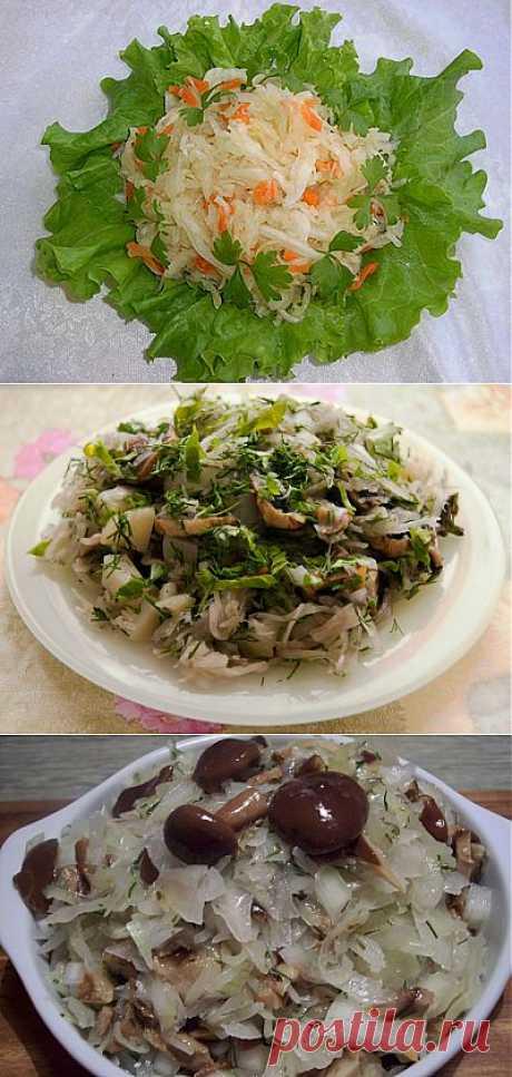 Салаты из квашеной капусты (несколько рецептов).