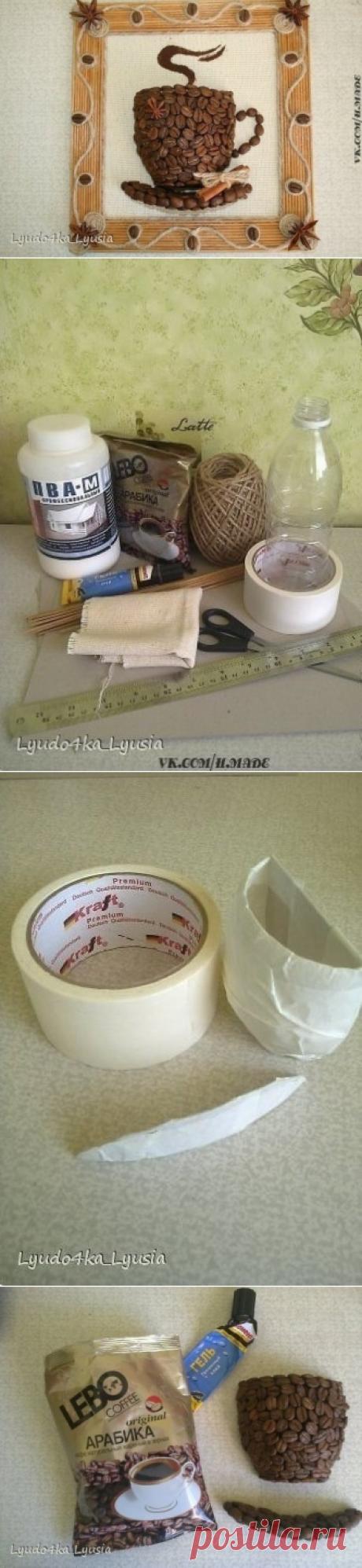 Панно Кофейная чашка