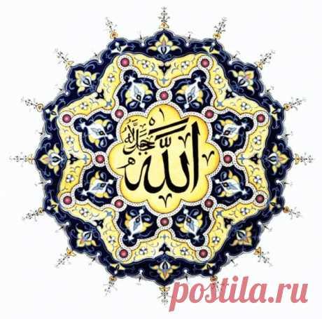Это не деньги, делают нас богатыми, это Аллаh дает нам возможности и силы заработать деньги ...   Довольствуйтесь всем, чем наделил Он вас!